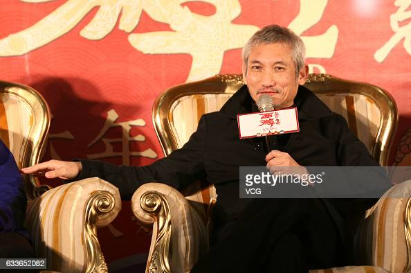 Director Hark Tusi promotes film 'Journey to the West the Demons Strike Back' on February 3 2017 in Chongqing China