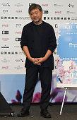 Tokyo International Film Festival 2020 Press Conference