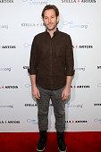 Director Jeff Baena attends Stella Artois Filmmaker Lounge presents 'Joshy' supper on January 23 2016 in Park City Utah