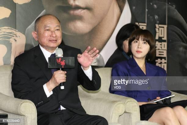 Director John Woo and South Korean actress Ha Jiwon promote film 'Manhunt' on November 23 2017 in Taipei Taiwan of China