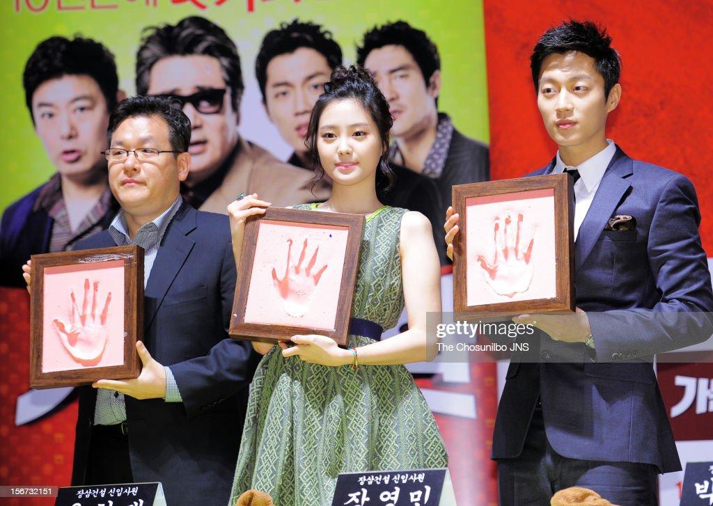Director Jung Yong-Gi, Son Na-Eun, and Yoon Du-Jun attend the 'Return Of The Family' press conference at KonKuk University on November 19, 2012 in Seoul, South Korea.