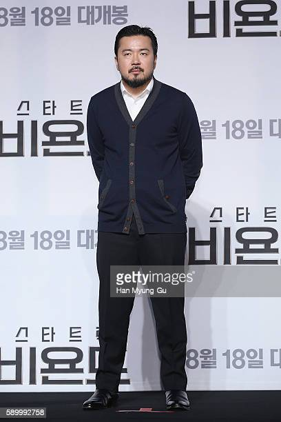 Director Justin Lin attends the Press Conference and Photocall in advance of the Fan Screening of the Paramount Pictures title 'Star Trek Beyond' on...