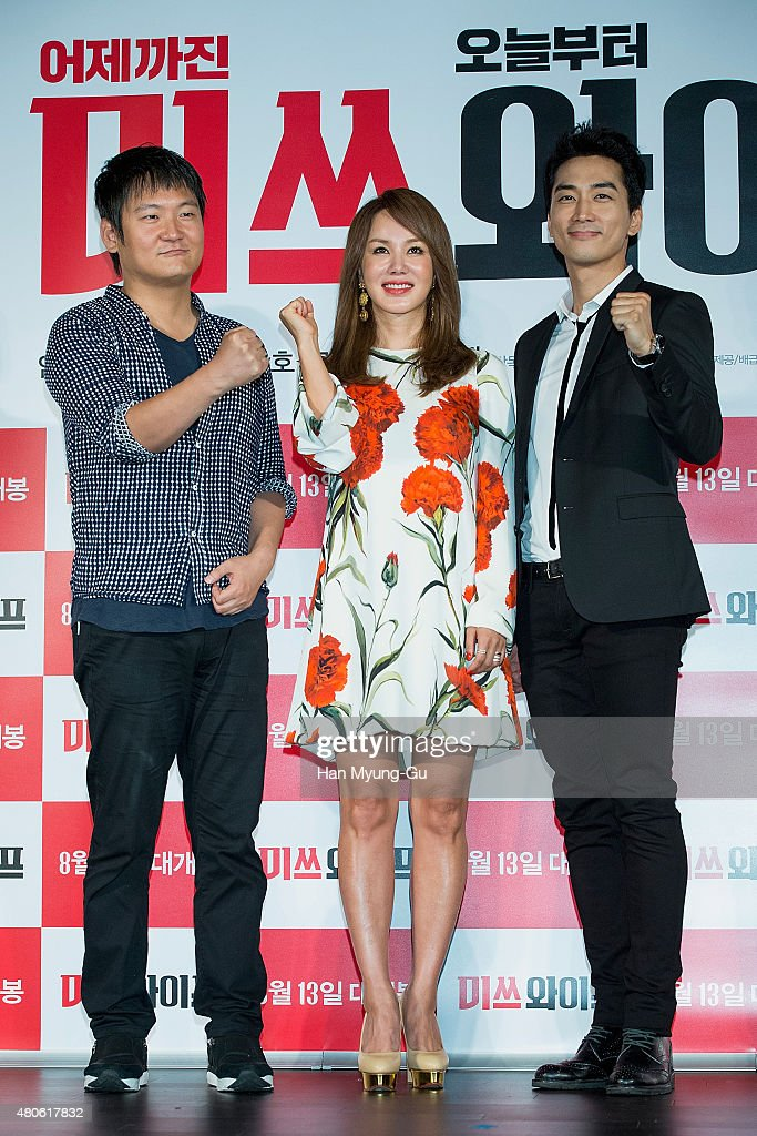 Director Kang Hyo-Jin, actors Uhm Jung-Hwa and Song Seung-Heon attend the press conference for 'Miss Wife' at MEGA Box on July 13, 2015 in Seoul, South Korea. The film will open on August 13, in South Korea.