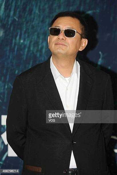 Director Karwai Wong attends his movie 'The Grandmaster 3D' press conference on September 28 2014 in Beijing China