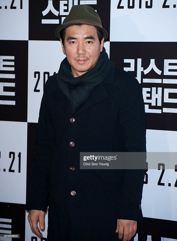 Director Kim Ji-Woon attends the 'The Last Stand' VIP Press Screening at Wangsimni CGV on February 13, 2013 in Seoul, South Korea.