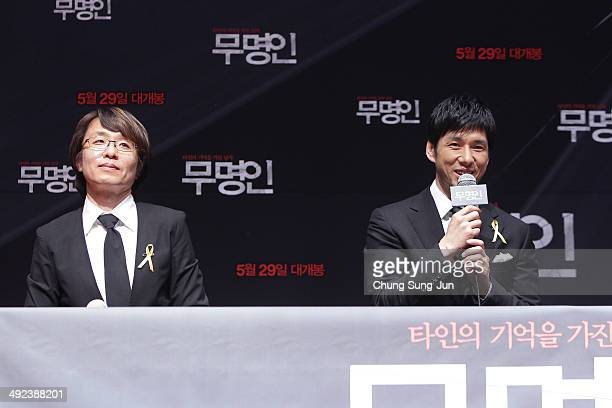 Director Kim SungSoo and actor Hidetoshi Nishijima attend 'Genome Hazard' press conference at Lotte Cinema on May 20 2014 in Seoul South Korea...