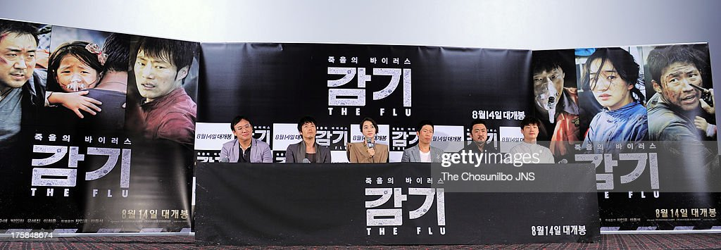 Director Kim Sung-Soo, <a gi-track='captionPersonalityLinkClicked' href=/galleries/search?phrase=Jang+Hyuk&family=editorial&specificpeople=4466900 ng-click='$event.stopPropagation()'>Jang Hyuk</a>, Suae, Yoo Hae-Jin, Ma Dong-Seok and Lee Hee-Jun attend the 'The Flu' press conference at Wangsimni CGV on August 7, 2013 in Seoul, South Korea.
