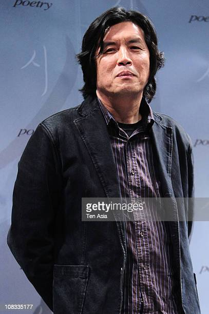 Director Lee ChangDong attends the 'Poetry' press conference on April 14 2010 in South Korea