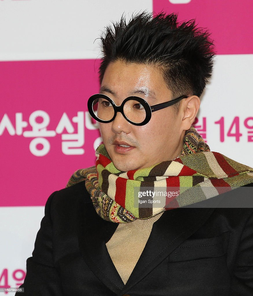 Director Lee Won-Seok attends the 'How To Use Guys With Secret Tips' press conference at COEX Megabox on February 4, 2013 in Seoul, South Korea.