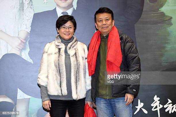 Director Li Shaohong and director Huang Jianxin attend the premiere of director Han Han's film 'Duckweed' on January 23 2017 in Beijing China