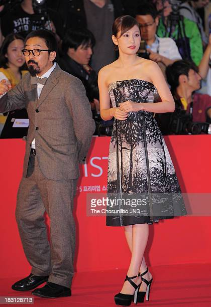 Director Nobuhiro Yamashita and Atsuko Maeda arrive for the opening ceremony of the 18th Busan International Film Festival at Busan Cinema Center on...