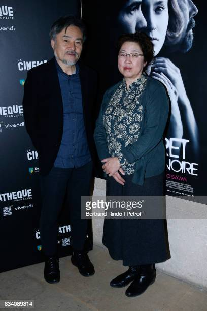 Director of the movie Kiyoshi Kurosawa and his wife Hiromi attend the 'Le secret de la chambre noire' Paris Premiere at Cinematheque Francaise on...