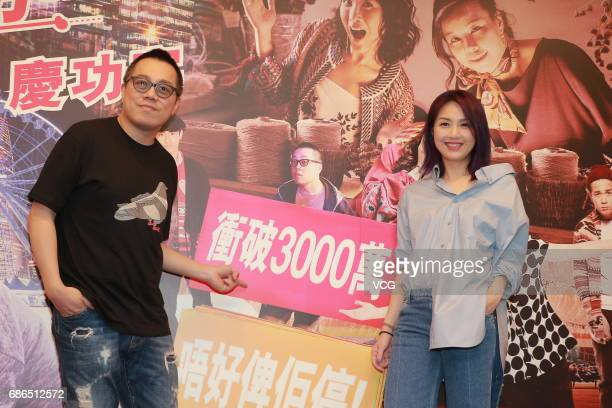 Director Pang HoCheung and actress Miriam Yeung attend the celebration party of film 'Love Off the Cuff' on May 21 2017 in Hong Kong China