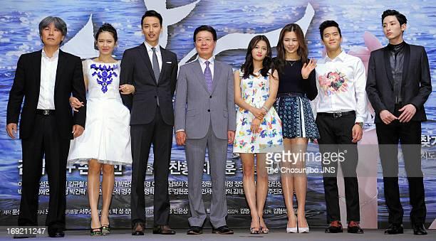 Director Park ChanHo Son YeJin Kim NamGil Lee JungGil Nam BoRa Lee HaNui Ha SukJin and Lee SuHyuk attend the KBS2 Drama 'Shark' press conference at...