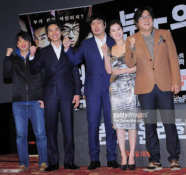 Director Park MyungRang Kim TaeHoon Jo JinWoong Moon SoRi and Kwak DoWon attend the 'The Ethics of Anger' Press Conference at Gun Dae Lotte Cinema on...