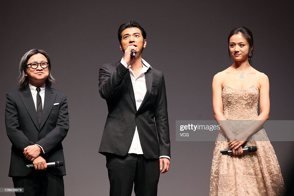 Busan International Film Festival - 'Wu Xia' Press Conference