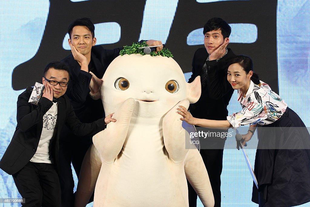 """""""Monster Hunt"""" Beijing Press Conference"""