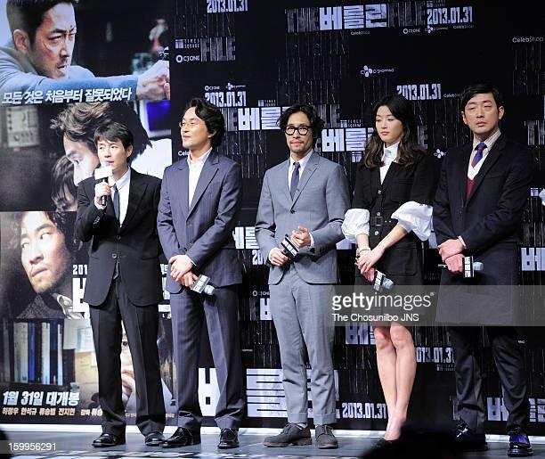 Director Ryoo SeungWan Han SukKyu Ryoo SeungBum Jeon JiHyun and Ha JungWoo attend the 'The Berlin File' Red Carpet Vip Press Screening at Times...