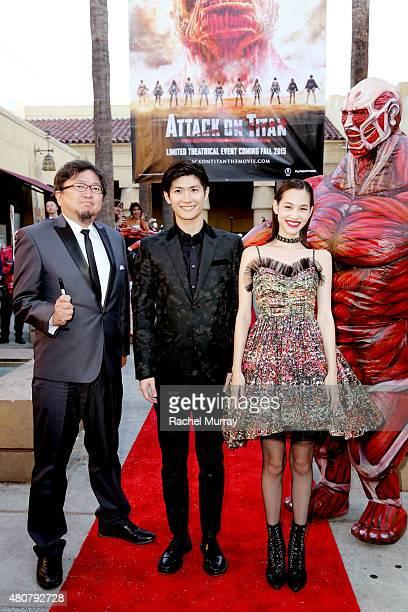 Director Shinji Higuchi actors Haruma Miura and Kiko Mizuhara attend the 'ATTACK ON TITAN' World Premiere on July 14 2015 in Hollywood California
