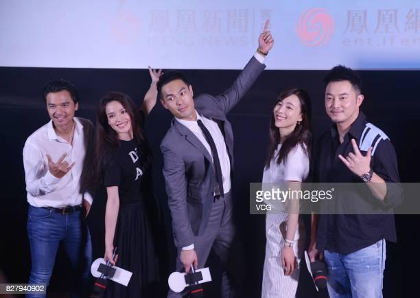 Director Stephen Fung actress Shu Qi actor Yo Yang actress Zhang Jingchu and actor Sha Yi arrive at the red carpet of the premiere of 'The...