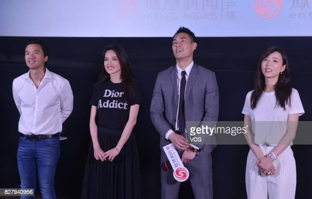 Director Stephen Fung actress Shu Qi actor Yo Yang and actress Zhang Jingchu arrive at the red carpet of the premiere of 'The Adventurers' on August...