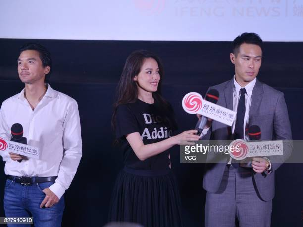 Director Stephen Fung actress Shu Qi and actor Yo Yang arrive at the red carpet of the premiere of 'The Adventurers' on August 8 2017 in Beijing China