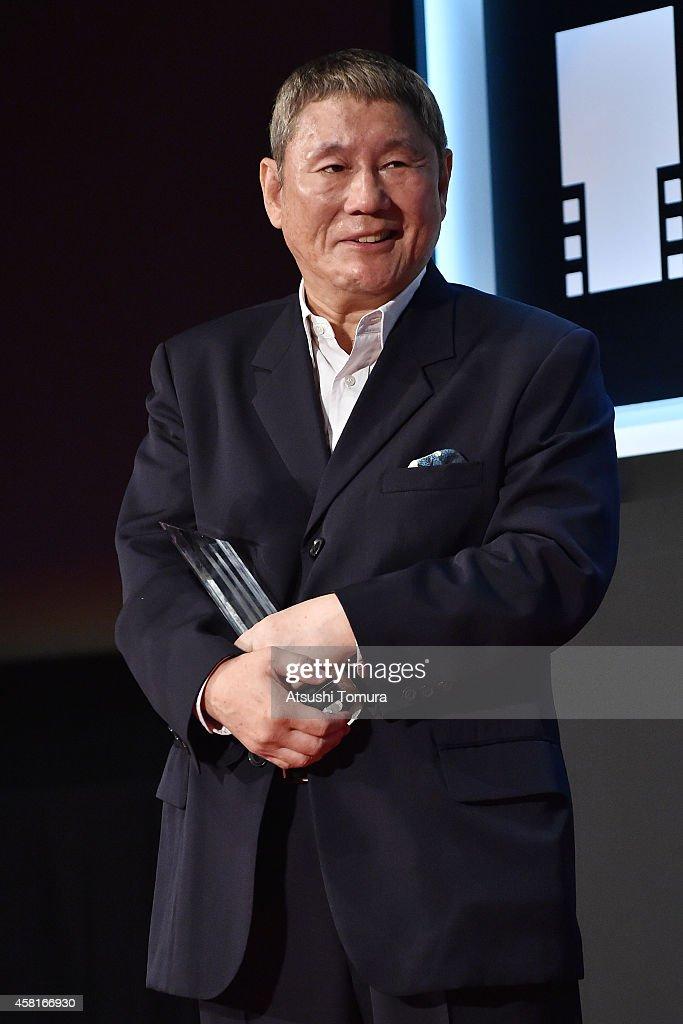 Closing Ceremony - The 27th Tokyo International Film Festival