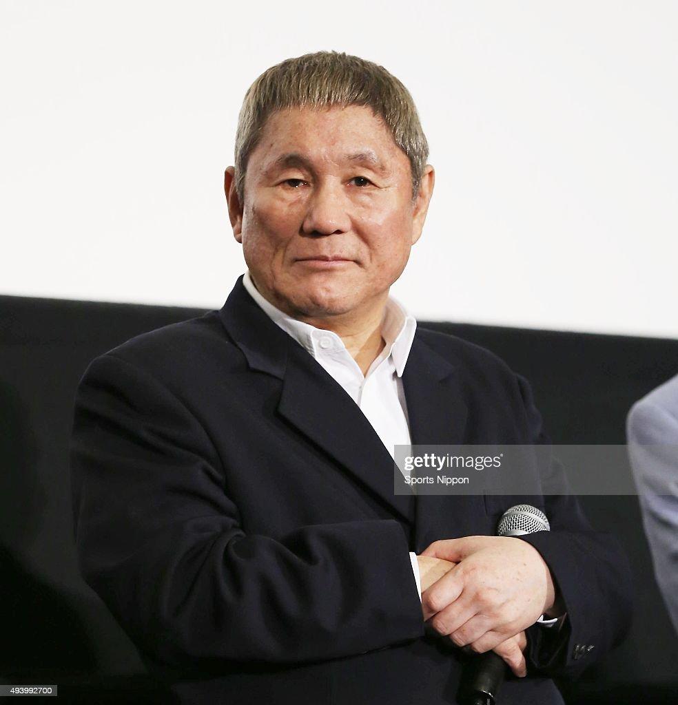 Sports Nippon Bucket- Entertainment