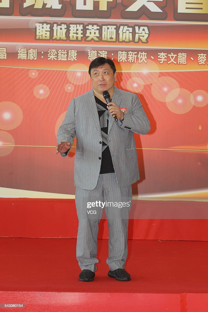 Director Wang Jing attends the press conference of TVB drama 'Casino Heroes' on June 27, 2016 in Hong Kong, China.