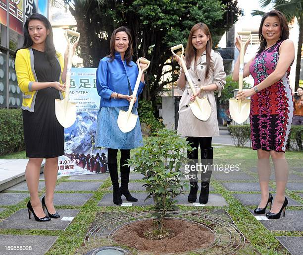 Director Wendy JN Lee actress Michelle Yeoh Live to Love Taiwan President Michelle Liao and Live to Love International President Carrie Lee attend...