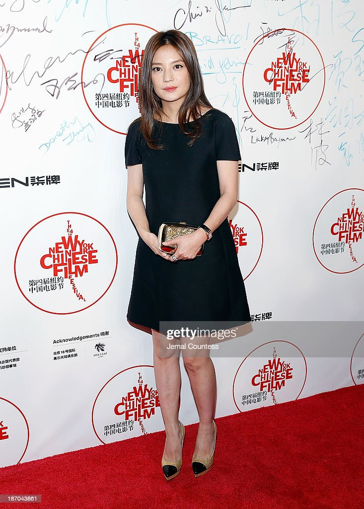 Director Zhao Wei attends the 4th New York Chinese Film Festival Opening Night at Alice Tully Hall at Lincoln Center on November 5, 2013 in New York City.