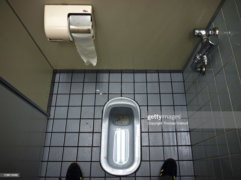Dirty Japanese Style Toilet Stock Photo Getty Images