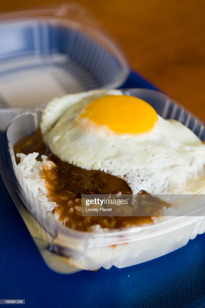 Disgusting to some, a loco moco (burger, rice, egg, gravy), at Cafe 100, Hilo, East Coast. : Stock Photo