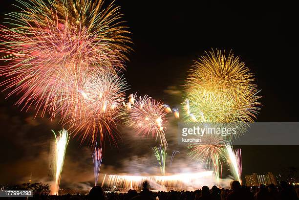 A display of giant fireworks exploding
