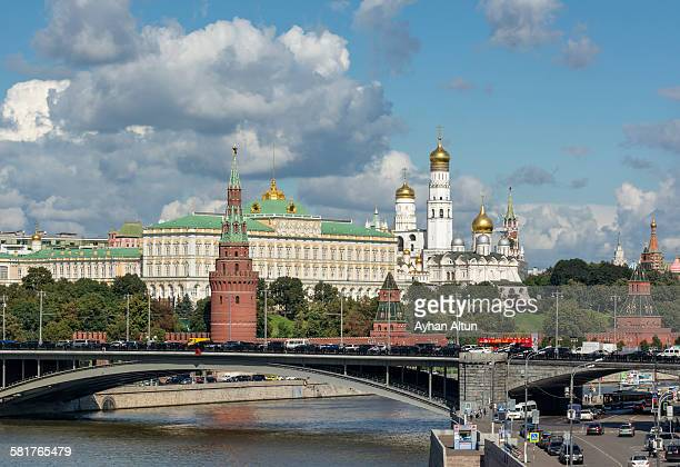 Distant view of Moscow Kremlin in Russia