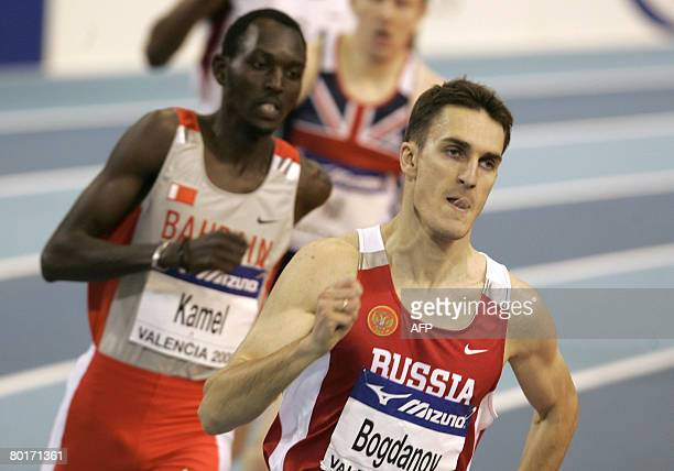 Dmitriy Bogdanov of Russia and Yusuf Saad Kamel of Bahrain compete in the 800m Men's semifinal on March 8 2008 at the IAAF World Indoor Championships...