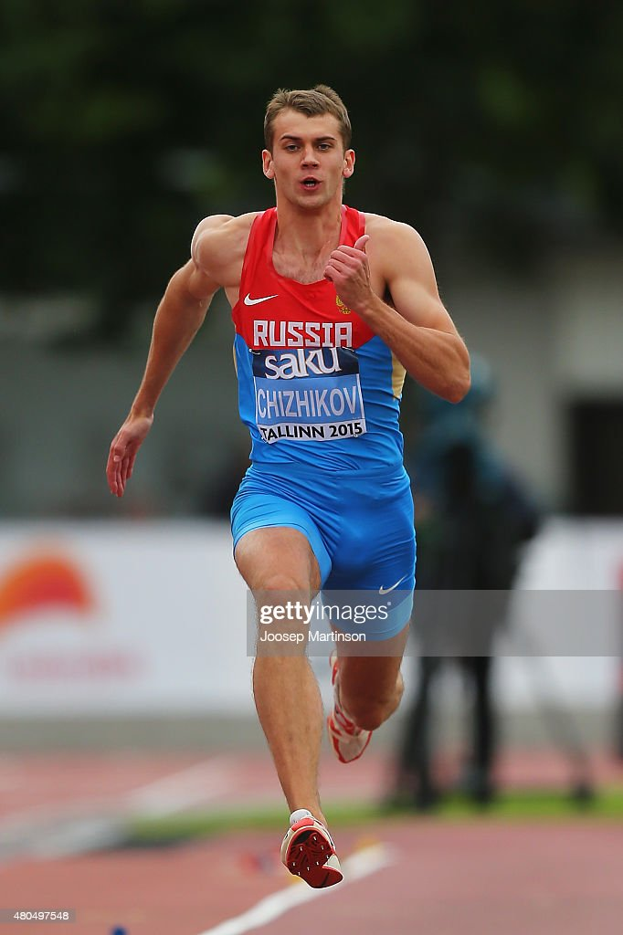 Dmitriy Chizhikov of Russia competes during the Men's Triple Jump on day four of the European Athletics U23 Championships at Kadriorg Stadium on July...