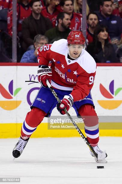 Dmitry Orlov of the Washington Capitals skates with the puck against the Columbus Blue Jackets in the first period during an NHL game at Verizon...