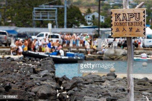Do Not Enter signboard at a riverbank, Kona, Big Island, Hawaii Islands, USA : Foto de stock