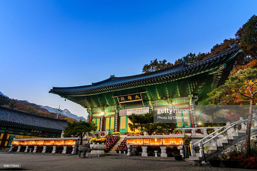 Dobongsan Temple, South Korea