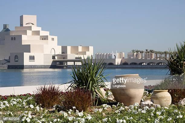 Doha Museo di arte islamica