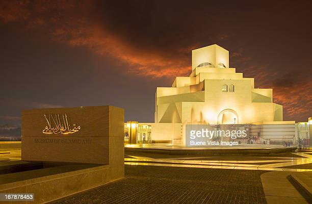Doha, The Museum of Islamic Art.