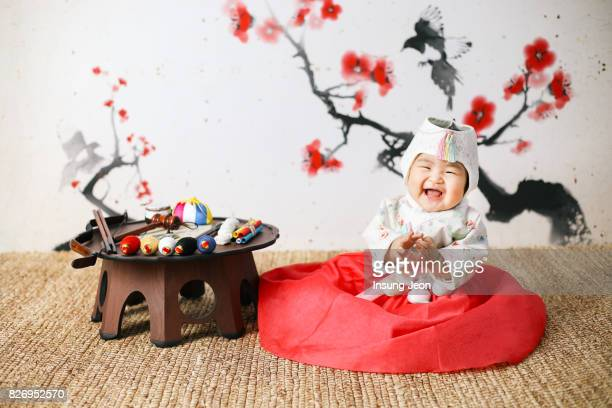 Doljabi Ceremony (A Korean First Birthday Celebration)