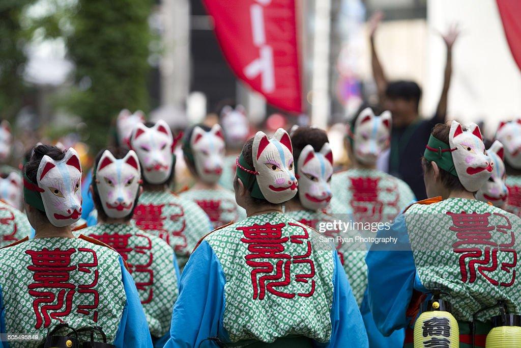 Domanaka Festival