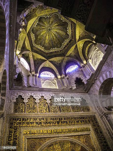 Dome and Moorish decorations La Mezquita Cordoba Spain
