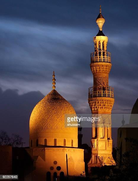 Dome & Minaret 1