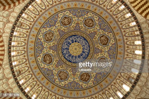 islamic calligraphy at alhambra and dome of the rock Early instances of islamic art combined elements from existing traditions within greco-roman, byzantine, and sasanian art, as exemplified by the dome of the rock in jerusalem over time, islamic art developed a unique artistic language whose hallmarks included all-over decoration and the use of vegetal and geometric patterns, such as the .