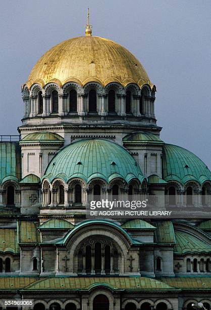 Dome of St Alexander Nevsky Cathedral 18821912 Sofia Bulgaria