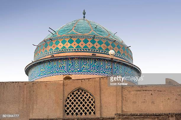 Dome of Takyeh Amir Chakhmgh Complex Mosque,Yazd