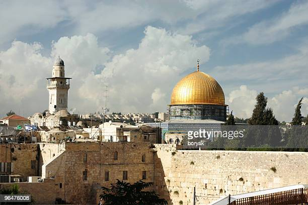 Dome of the rock and Wailing wall, Jerusalem